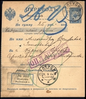 1901, Russland, A 4, Brief - Russland & UdSSR