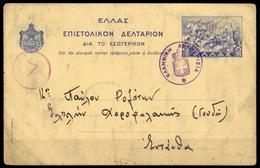 1939, Griechenland, P 46, Brief - Griechenland