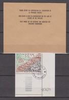 Timbres N°881 Oblitéré + Enveloppe Timbre Offert - Monaco