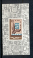 Turkey 1965 Postage Stamp Ex. MS MUH - 1921-... Republic