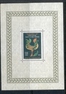 Turkey 1970 National Stamp Ex MS MUH - Unused Stamps