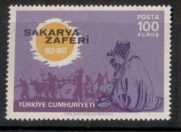Turkey 1971 Victory At Sakarya MUH - Unused Stamps