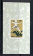 Turkey 1971 Mediterranean Games MS MUH - Unused Stamps