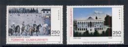 Turkey 1971 Paintings MUH - Unused Stamps