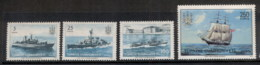 Turkey 1973 Turkish Navy Muh - Unused Stamps