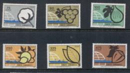 Turkey 1973 Export Products Muh - Unused Stamps