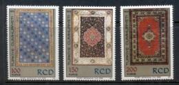 Turkey 1974 Regional Cooperation & Development, Carpets MUH - Unused Stamps