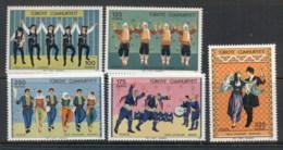 Turkey 1975 Regional Folk Dances MUH - 1921-... Republic