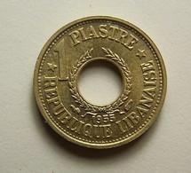 Lebanon 1 Piastre 1955 - Liban