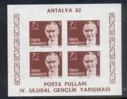 Turkey 1982 Kemal Ataturk , Antalya MS IMPERF MUH - 1921-... Republic