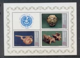 Turkey 1977 Regional Cooperation For Development, Atr MS MUH - 1921-... Republic