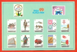 South Korea 1984. Postcard With  Printed Original Stamp. - Big Cats (cats Of Prey)