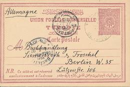 BEYROUTH - 1897 , Ganzsache über Port Said Nach Berlin - 1858-1921 Osmanisches Reich