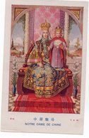 NOTRE DAME DE CHINE CONSECRATION - Devotion Images