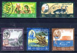 7.6.1967; Internationales Jahr Des Tourismus, Mi-Nr. 855 - 859, Gest. Los 51034 - Ägypten