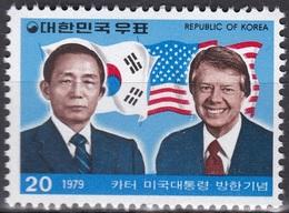 South Korea KPCC838 President Park Chung Hee (1917-1979) And Jimmy Carter - Corée Du Sud