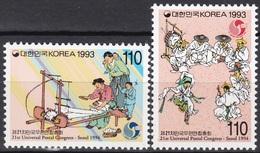 South Korea KPCC1323-4 21st UPU Congress, Painting, Kim Hong-do, Peinture - U.P.U.