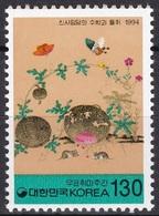 South Korea KPCC1366 Philatelic Week, Insect, Butterfly, Insecte, Papillon - Corée Du Sud