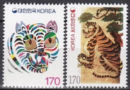 South Korea KPCN73-4 New Year's Greeting, Tiger, Bonne Année - Corée Du Sud