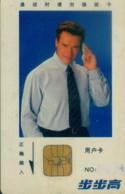 China Telephone Management Card, Early Phonecards, Arnold Schwarzenegger, (1pcs) - Cina