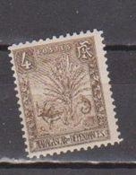 MADAGASCAR        N°  YVERT    65       NEUF SANS CHARNIERE      ( Nsch 01 ) - Madagascar (1889-1960)