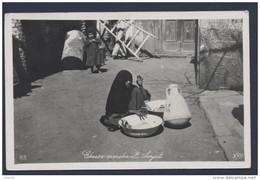 Alexandria Cheese Merchant - Alexandrie