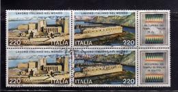 ITALIA REPUBBLICA ITALY REPUBLIC 1980 IL LAVORO ITALIANO NEL MONDO ITALIAN WORK DIGA DI ASSUAN DAM BLOCCO BLOCK USATO - Blocchi & Foglietti