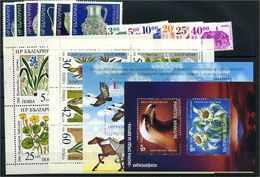 BULGARIEN Lot Auf Steckkarte Postfrisch (103259) - Bulgarien