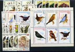 BULGARIEN Lot Auf Steckkarte Postfrisch (103257) - Bulgarien