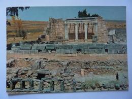 "Cartolina  Viaggiata ""CAPHARNAUM"" 1980 - Israele"