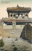 Chine - Shenjang - Guerre Russo-Japonnaise - Près De Moukden - Shenyang - Chine