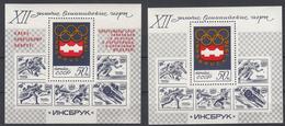 USSR - Michel - 1976 - BL 109 +110 - MNH** - 1923-1991 USSR