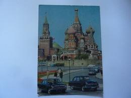 "Cartolina  Viaggiata ""MOSCA"" 1973 - Russia"