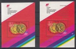 USSR - Michel - 1976 - BL 113 +115 - MNH** - 1923-1991 USSR