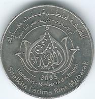 United Arab Emirates - 2005 - 1 Dirham - Sheikha Fatima - Mother Of The Nation - KM83 - Emirats Arabes Unis