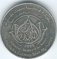 United Arab Emirates - 2005 - 1 Dirham - Sheikha Fatima - Mother Of The Nation - KM83 - United Arab Emirates
