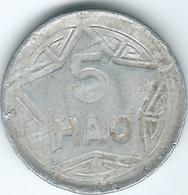 Vietnam - 1946 - Communist State - 5 Hao - KM2 - Viêt-Nam