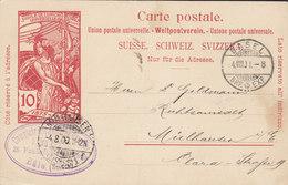 Switzerland UPU Weltpostverein Postal Stationery Ganzsache COMPTOIR Des ACIÉRIES RÉUNIES, BASEL 1900 MÜHLHAUSEN - Ganzsachen