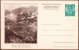 YUGOSLAVIA-BOSNIA, BORACKO JEZERO, 4th EDITION ILLUSTRATED POSTAL CARD - Entiers Postaux