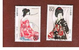 GIAPPONE  (JAPAN) - SG 1940.1941 -   1988 PHILATELIC WEEK: COMPLET SET OF 2    - USED° - 1926-89 Empereur Hirohito (Ere Showa)