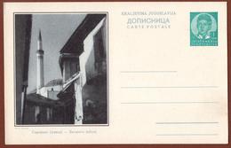 YUGOSLAVIA-BOSNIA, SARAJEVO-MOSQUE, 4th EDITION ILLUSTRATED POSTAL CARD - Entiers Postaux