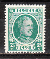 254**  Houyoux - Bonne Valeur - MNH** - LOOK!!!! - 1922-1927 Houyoux