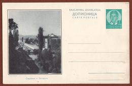 YUGOSLAVIA-BOSNIA, SARAJEVO, 4th EDITION ILLUSTRATED POSTAL CARD - Entiers Postaux