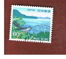 GIAPPONE  (JAPAN) - SG 1944   -   1988  AFFORESTATION CAMPAIGN, BIRDS    - USED° - 1926-89 Empereur Hirohito (Ere Showa)