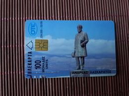 Phonecard Greece Used - Greece