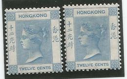 CHINE - HONG-KONG - N° 12 * X2 (VLMH) Yvert&Tellier - Gomme D'origine (O.G. ) - Neufs