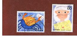 GIAPPONE  (JAPAN) - SG 1953.1955   -   1988  LETTER  WRITING DAY    - USED° - 1926-89 Empereur Hirohito (Ere Showa)