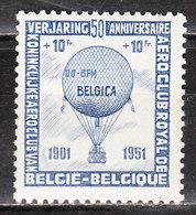 E59**  Ballon Belgica - Bonne Valeur - MNH** - LOOK!!! - Erinnophilie