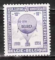 E62**  Ballon Belgica - Bonne Valeur - MNH** - LOOK!!! - Erinnophilie