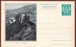 YUGOSLAVIA-BOSNIA, TRAVNIK, 4th EDITION ILLUSTRATED POSTAL CARD - Entiers Postaux